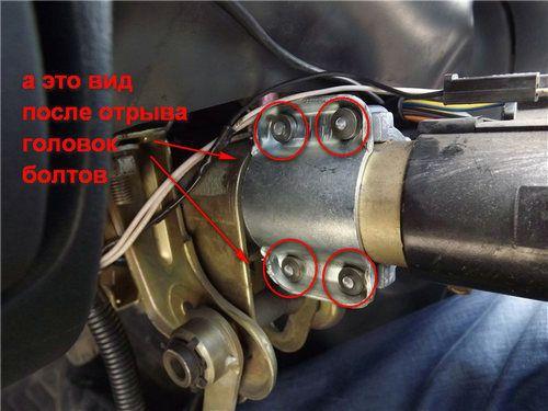 Ремонт ВАЗ 2108: замена замка зажигания своими руками