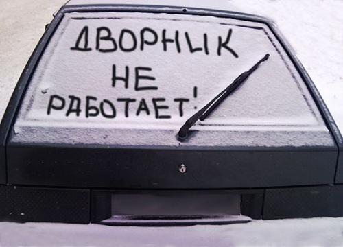 Причины неисправности заднего дворника ВАЗ 2109